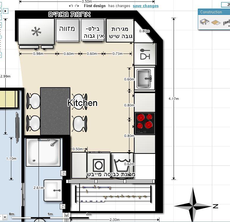 הגדול פורום עיצוב מטבחים: מיקום מכונה ומייבש (1/2) NB-44